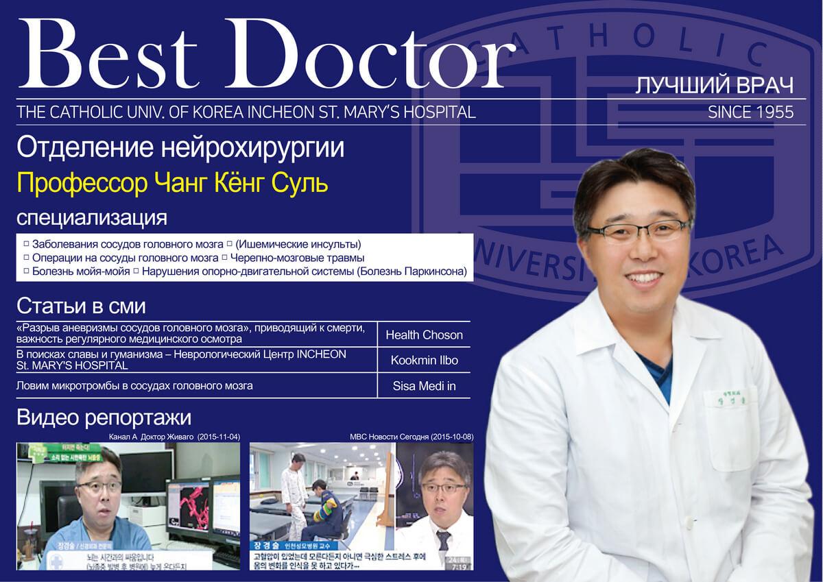 medic (5)